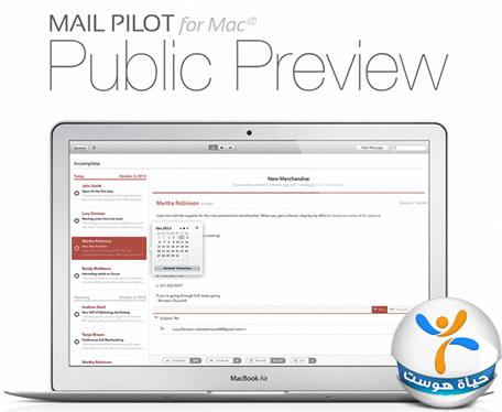 Mail-Pilot